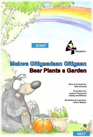 Book cover for Bear Plants a Garden.